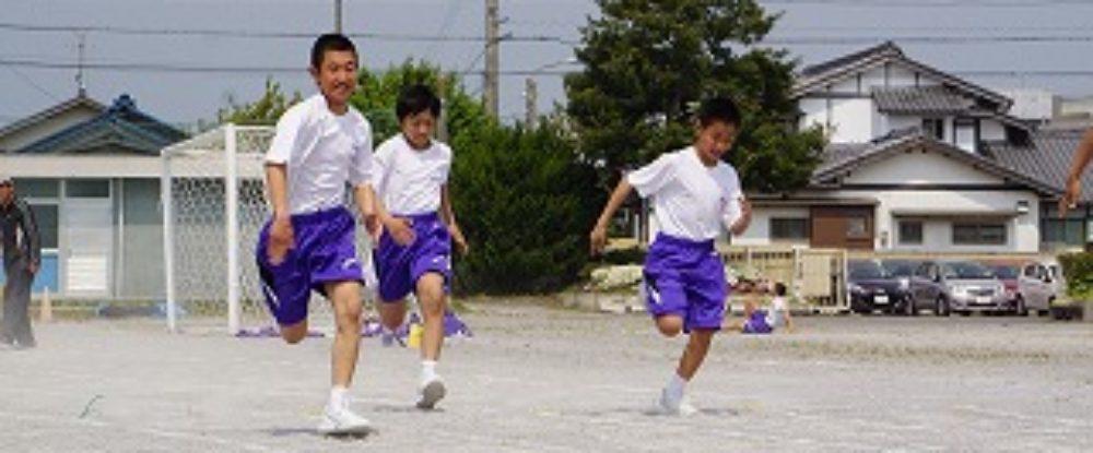 美浜町立野間中学校 | ようこそ野間中学校ホームページへ