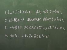 DSCN7186_1
