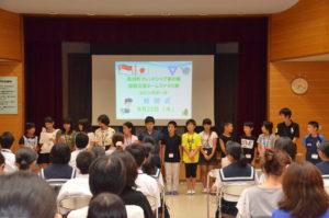 DSC_0021小学生 整列