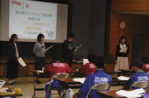 講義を受ける生徒